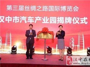 汉中未来,将发展这六大产业!