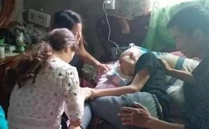 宜宾19岁男子为了让妈妈回家,竟喝剧毒百草枯!
