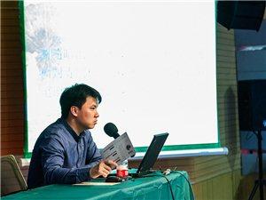 中华优秀传统文化诗词赏析会掠影