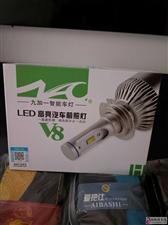 九加一LED车灯――照亮您的前程