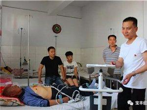 """宝丰县""""智慧党建""""融平台远程诊疗系统――真正实现了为民、便民"""