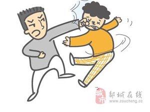 邹城:弟弟为钱财贴白条恐吓姐姐,姐夫持棍打伤妻弟