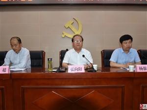 武功县举办文艺界纪念5.23讲话暨县文联成立10周年座谈会