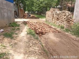 周口农村要修长5公里,宽4.5米的路,这是今年上半年最好的消息了