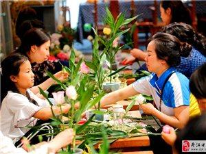 丹江口市均陵荟馆联合东方七街瑜伽母亲节活动