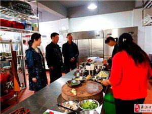 丹江口农家乐厨艺大比拼在这里上演!
