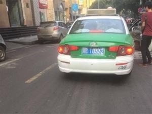"""澳门赌博网站美女注意了!出租车司机突然伸出""""咸猪手"""",在女乘客衣服胸前拉了一把…"""