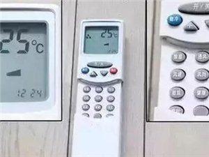 一家三口丢命,只因开空调忘了这件事,夏天来了丰都人要注意!