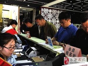 """吕梁市健走协会举行""""会员入会""""启动仪式"""