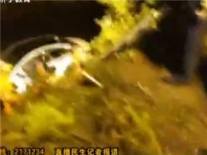 邹城:轿车被撞掉入3米多深河道 ,消防紧急救援