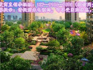 济南中骏尚城这个项目怎么样?看看资料再说
