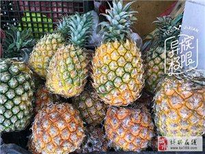 菠萝可以这样吃来
