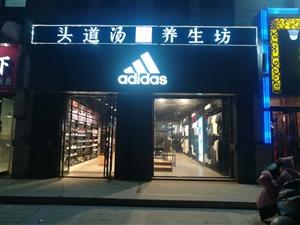 郑州港区头道汤养生坊的4次消费真的只需要59.9元