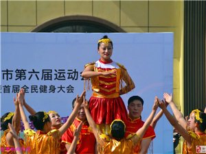威尼斯人网上娱乐首页市第六届运动会广场健身操舞大赛
