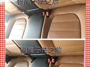 广汉迅洁洗车【大白项目】:空调蒸发箱可视清洗/银离子内饰清洗/雾化杀菌