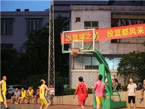 阳江镇职工三人制篮球5月16日开赛