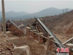 河南宝丰县回应村庄遭非法采矿骚扰四年:坚决查处
