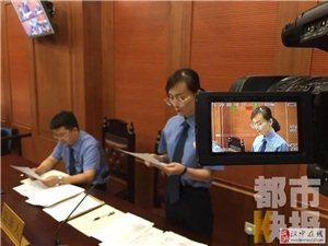 威尼斯人网上娱乐平台一男子3年前去云南买大米,竟然被判了
