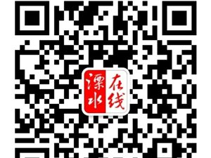 """溧水区第五届""""东方爱婴杯""""明星宝宝网络评选活动报名开始啦"""