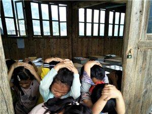 安全无小事,常抓不放松——加学小学举行防震减灾演练
