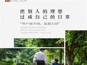 杭州湾绿地新里铭庐公馆―均价多少?【售楼部】在哪里?