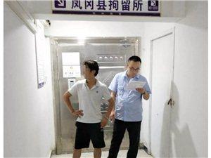 凤冈一男子赊购钢材拒不支付货款,被法院拘留!