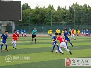 宿州校园足球联赛16日开赛