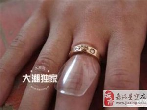 咔嚓一声几万没了!嘉兴女子哭着求消防剪开戒指