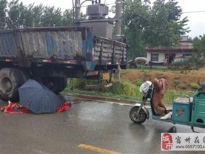 悲剧!昨天暴雨中发生惨烈车祸!宿州一年轻女子被货车倾轧,当场死亡