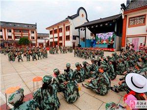 丹江口蓝天幼儿园上阵父子兵国防亲子拓展活动