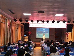 潢川县逸夫小学参加县五好小公民主题教育演讲比赛获得佳绩