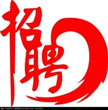 青州市2018年公开招聘中小学教师简章