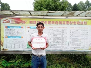 江安这名男子在长江中勇救溺水儿童!收获多项荣誉!