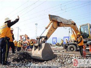 阳安二线褒河站改建工程顺利完工