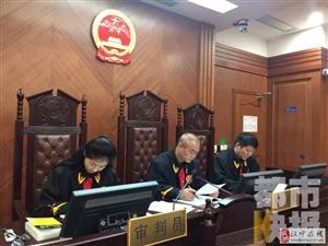 汉中一男子3年前去云南买大米,竟然被判了