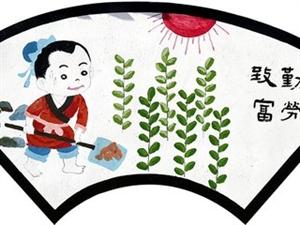 通江县至诚镇盘石村:银杏树下套种中药材