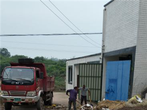 富顺县互助镇人民政府关于万古村垃圾库无人清运情况的回复