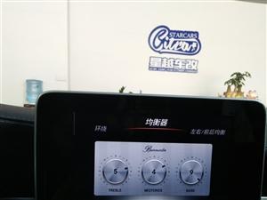 奔驰GLC C200改柏林之声音响电动尾门一脚踢23P辅助