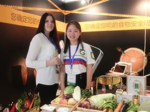 2018广州国际天然有机食品博览会