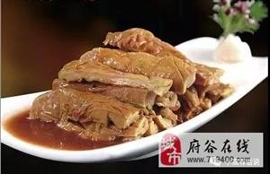 王树强:府谷72道特色美食等你来尝!(一)