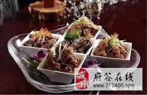 王树强:府谷72道特色美食等你来尝!(二)