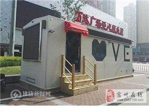宿城新增一处献血点 万达广场献血房车18日投入使用