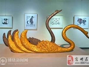 """""""天地有大美而不言"""" 韩美林综合艺术特展展文化与艺术之美"""