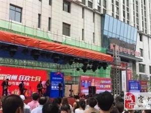 宿州国购步行街运营公司突然撤离,租赁商户损失惨重!