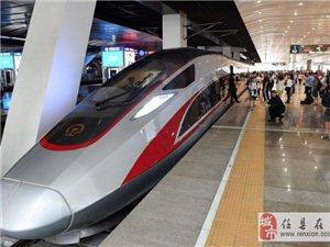 中国高铁再次登上波兰新闻,且看波兰网友们是如何吐槽自家铁路的