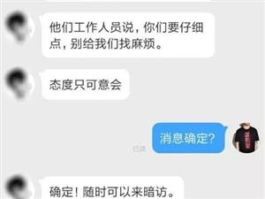 网友举报宿州不动产中心违规使用企业人员代行其责,宿州国土局公开回应!