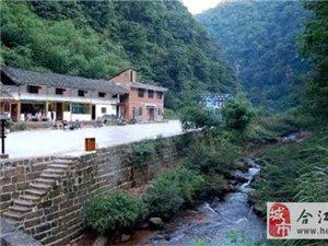 第27圈:黄荆风景区/大黑洞/凤凰湖