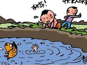 掇刀发生一起溺亡事件!2岁男孩在自家门前水塘溺水