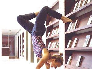 测一测你的瑜伽水平到底有多高?