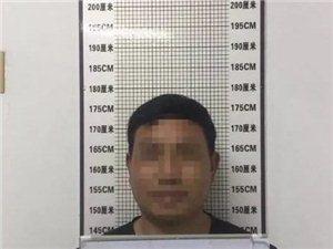 """泗县一网民""""朋友圈""""辱骂交警被行拘三天!"""